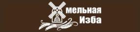 """Отдел """"Хмельная изба"""" Пиво, напитки, закуски к пиву. Тел. 8-909-529-37-50"""