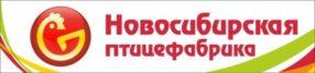 """Отдел """"Новосибирская птицефабрика"""" Куры, изделия из куриного мяса, полуфабрикаты, яйцо."""