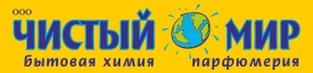 Отдел Чистый мир. Бытовая химия. Парфюмерия. Понедельник - воскресенье с 10:00 до 21:00