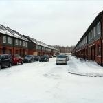 Улица Квашнина
