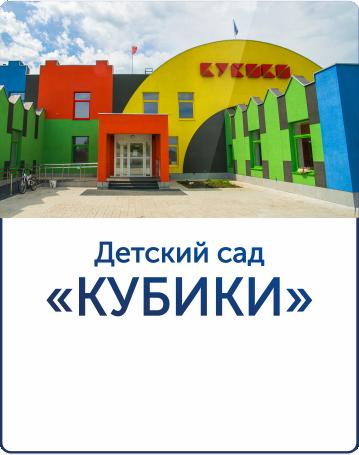 дс_кубики