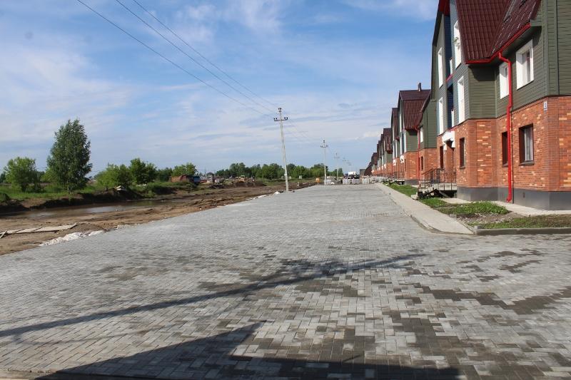 Многоквартирные дома по Парковой, 11;13.