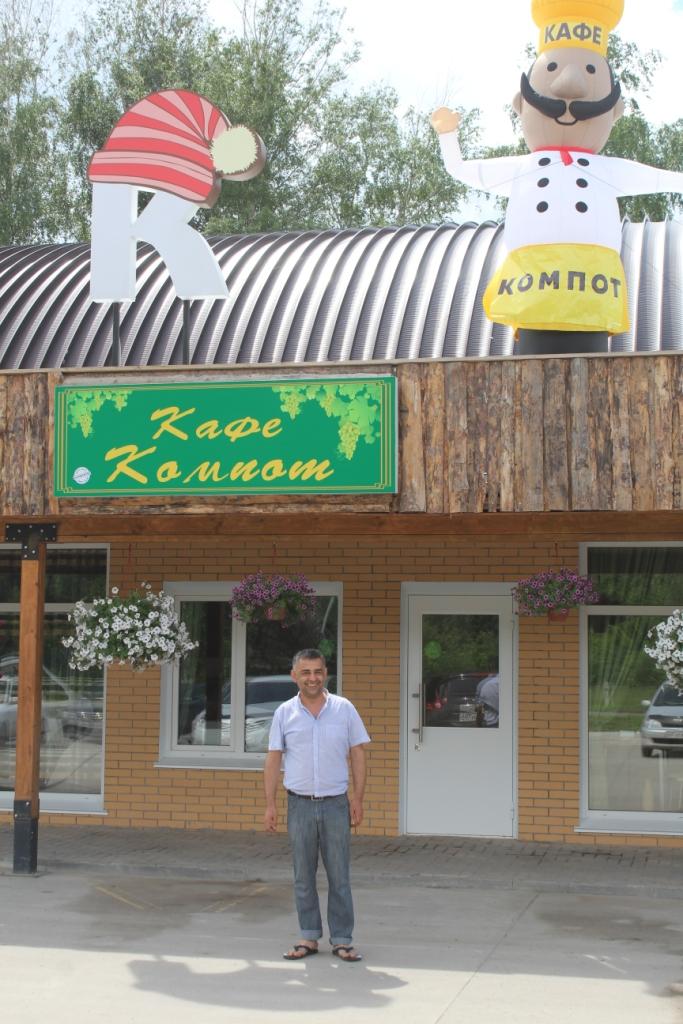 Узбекское кафе Компот, открылось недавно и сразу бестселлером!