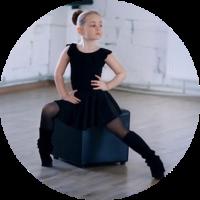 детская хореография круг