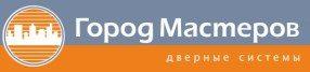 """Оконные и дверные системы """"Город мастеров"""". Понеделник-пятница с 09:00 до 19:00, суббота с 09:00 до 15:00, воскресенье - выходной. Тел. 8-913-772-62-02"""